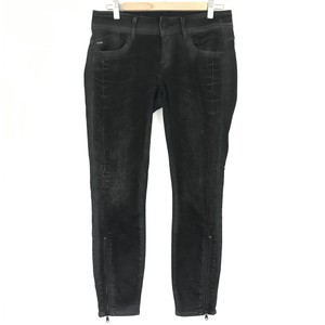 G-Star RAW Skinny Jeans-Coated