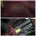 Chanel Chevron Lambskin Shoulder Bag Image 10