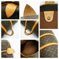 Louis Vuitton 50 Keepall Duffle Bandouliere Lv Brown Travel Bag Image 8