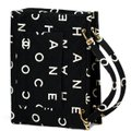 Chanel Logomania Letters Vintage Shopping Tote in Black and White