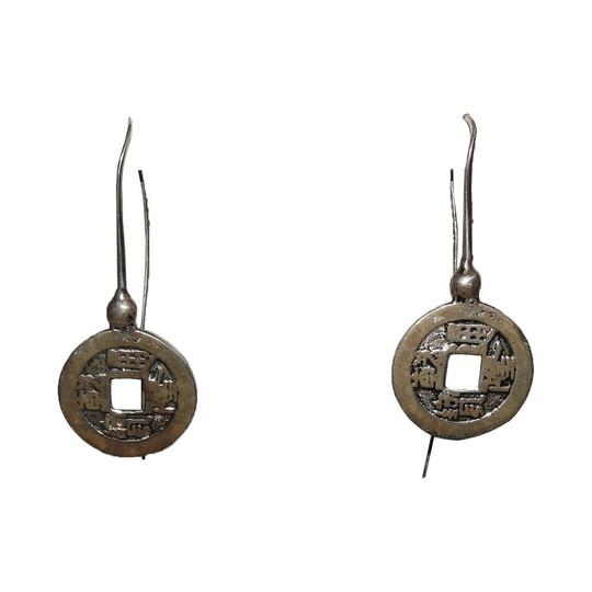 Alberto juan Antique Chinese Inspired Coin Earrings Image 1