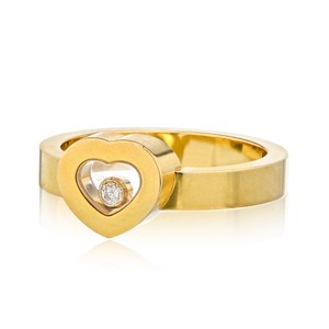 Chopard Happy Floating Diamond 18K Heart Ring
