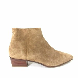 Aquatalia Ankle Tan Boots