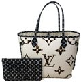 Louis Vuitton Neverfull Neverfull Jungle Neverfull Mm Jungle Collection Jungle Monogram Tote in Ivoire Image 0