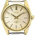 Seiko Seiko King Seiko Automatic Gold Plated Men's Dress Watch 45-7000 Image 0