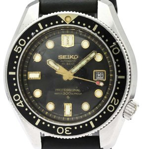 Seiko Seiko Diver Automatic Stainless Steel Men's Sports Watch 6159-7001