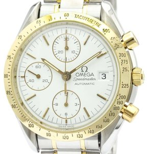 Omega Omega Speedmaster Automatic Stainless Steel,Yellow Gold (18K) Men's Sports Watch 3311.20