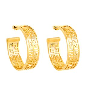 Versace Open Work Gold Tone Hoop Earrings