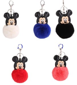 Unbranded Mickey Mouse Pom Pom Assorted Colors New