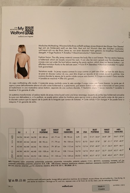 Wolford Halter Top Image 2
