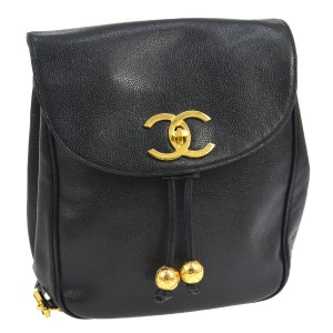 Chanel Vintage Rucksack Rare Limited Edition Kylie Jenner Caviar Leather Backpack