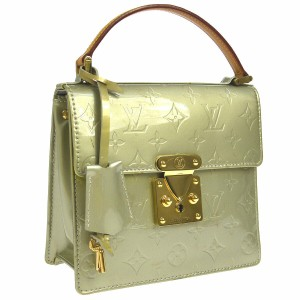 Louis Vuitton Vernis Patent Leather Gold Buckle Green Clutch