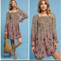Anthropologie short dress Pink multi on Tradesy