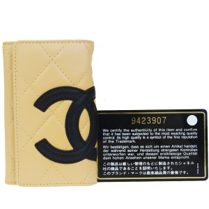 Chanel CHANEL CC Logo Quilted Cambon Six Hooks Key Case Leather Beige