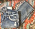 Silver Jeans Co. Boot Cut Jeans-Distressed Image 1