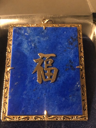 14K Yellow Gold Jade Asian Pendant With Multi Color Jade Stones Asian Image 3
