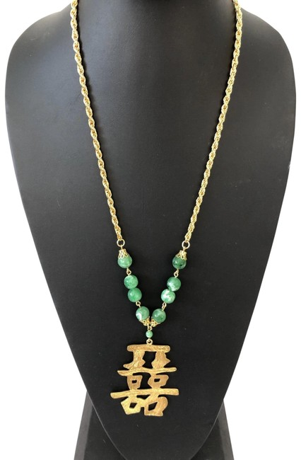 """Item - Jade Glass Chinese """"Happiness"""" Necklace"""