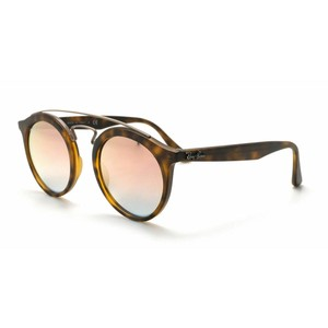 Ray-Ban Copper Mirrored & Gradient Lens RB4257 6267/B9 GatsbyII Round Women's