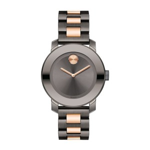Movado Rose Gold Two Tone Stainless Steel Midsize 3600327