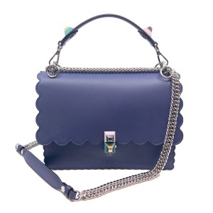 Fendi Kani Light Pink Studs Shoulder Bag