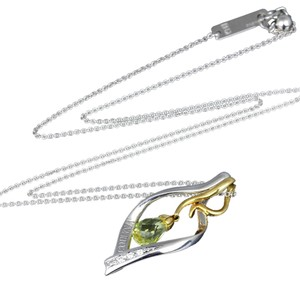 Nina Ricci Nina Ricci 18k White Yellow Gold Diamond Peridot Teardrop Dangle Pendant Necklace