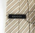 Gucci Beige Men's Cotton/Silk with White and Brown Stripes 336398 9677 Tie/Bowtie Gucci Beige Men's Cotton/Silk with White and Brown Stripes 336398 9677 Tie/Bowtie Image 4
