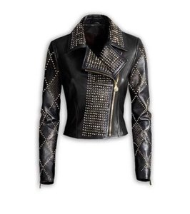 Versace for H&M Motorcycle Jacket