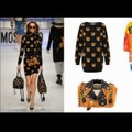 Moschino Aw15 Jeremy Scott Quilted Bear Black Brown Tote Moschino Aw15 Jeremy Scott Quilted Bear Black Brown Tote Image 2