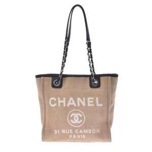 Chanel Tote in Khaki