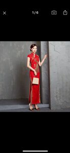 Red Polyester Rayon Spandex Lace Satin Cheongsam Long Qipao Traditional Wedding Dress Size 4 (S)