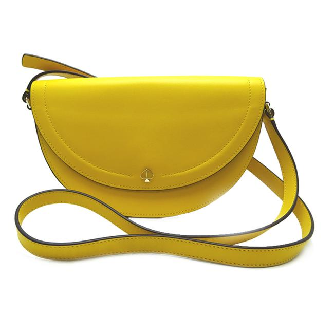Item - Ladies Yellow Leather Shoulder Bag