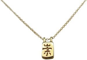 """Me & Ro """"Benevolence"""" """"Reverence"""" Chinese Character Gold Pendant Necklace"""