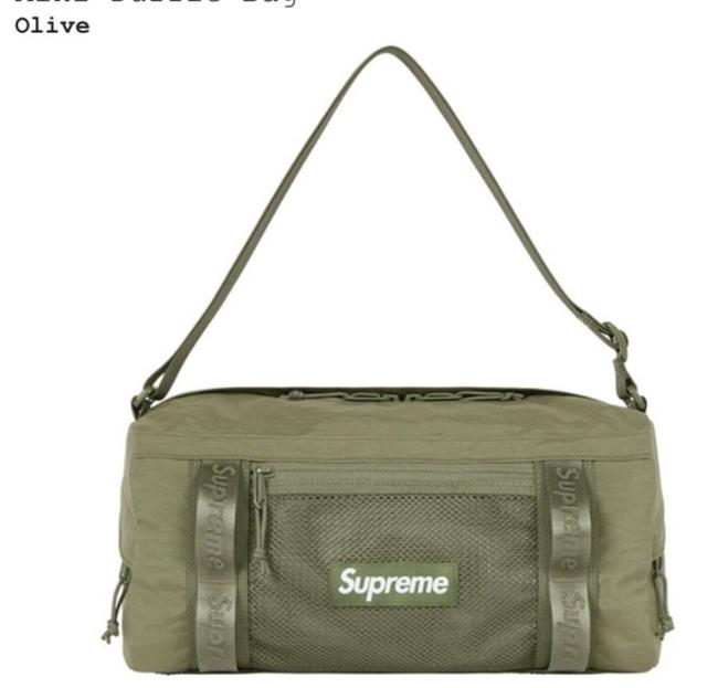 Item - Mini Duffel Olive Green Nylon Shoulder Bag