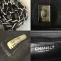Chanel Classic Flap Caviar Quilted Maxi Single Black Leather Shoulder Bag Chanel Classic Flap Caviar Quilted Maxi Single Black Leather Shoulder Bag Image 11
