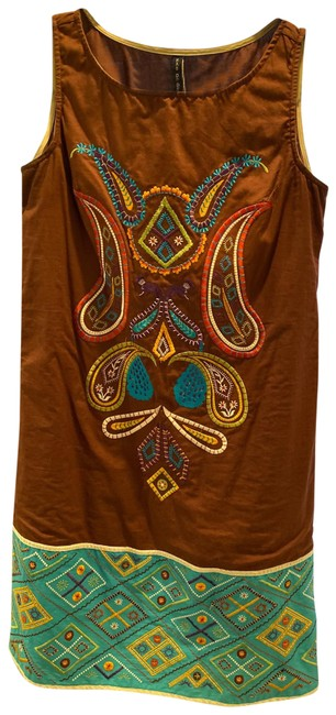 Item - Brown Designs Short Casual Dress Size 4 (S)
