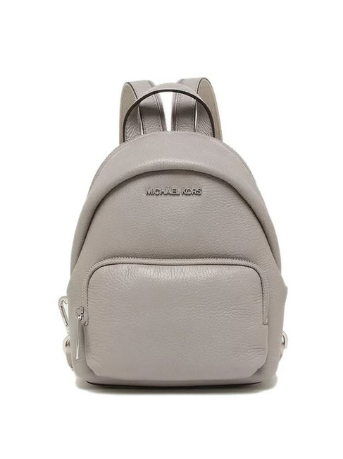 Item - Erin 35t0serb5l Small Convertible Pearl Grey Leather Backpack
