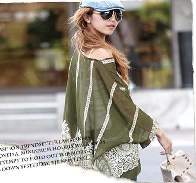 Other Top Olive Beige