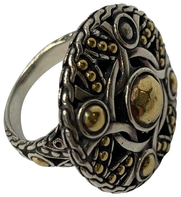 Item - Sterling Silver 22kt Gold Bulan Coin and 7.5 Ring
