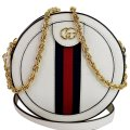 Gucci Ophidia Shoulder New Web Round Purse White Leather Cross Body Bag Gucci Ophidia Shoulder New Web Round Purse White Leather Cross Body Bag Image 5