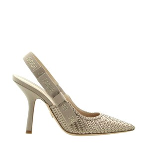 Dior Slingback Woven Leather copper Pumps