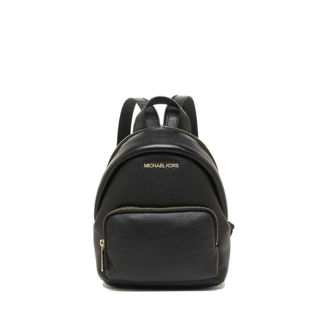 Item - Erin Small Pebbled Convertible Black Leather Backpack