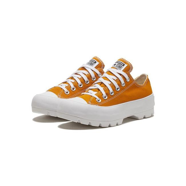 Item - Yellow White Chuck Taylor All Star Low Seasonal Lugged Sneakers Size US 7 Regular (M, B)