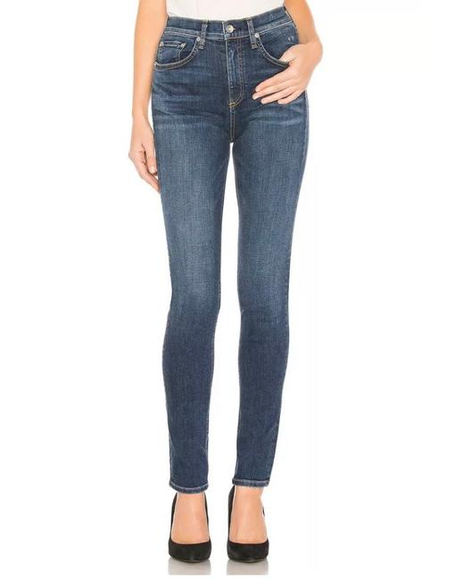 Item - Bailey Wash High Rise Skinny Jeans Size 4 (S, 27)