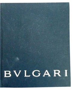 BVLGARI BULGARI Hard Cover Book