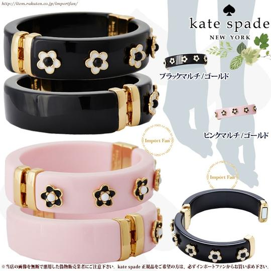 Kate Spade Kate Spade Mod Floral Bracelet NEW NWT Retro 60s Look! Very Cool Hinged Bracelet