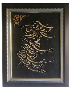 Other classic Arabic beautiful frame