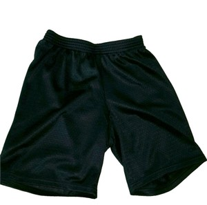 Champion C9 Athletic Shorts