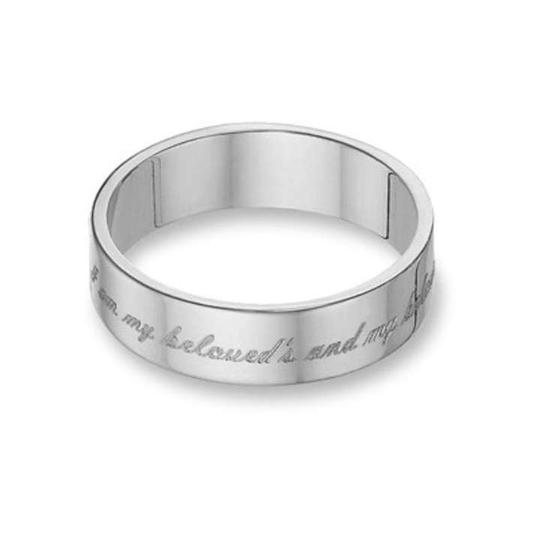 Apples of Gold Silver I Am Beloved's and My Beloved Is 14k White Men's Wedding Band