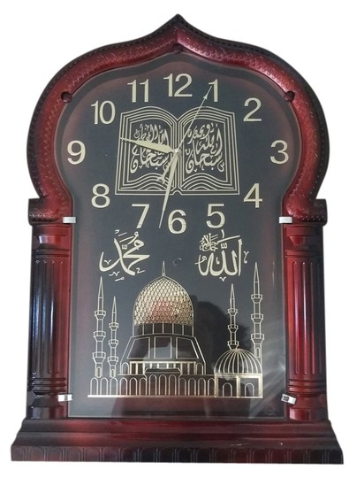 Other Arabic wall clock