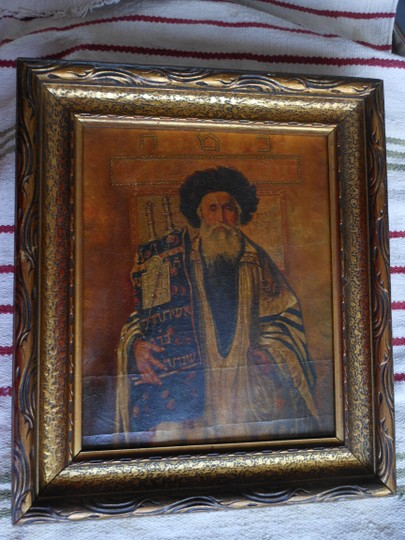 Gilded Jewish Painting Other